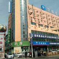 Hanting Express Shenyang West Tower Branch