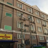 Htun Yadanar Motel