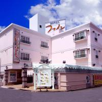 Hotel Fine Biwako I (Adult Only)