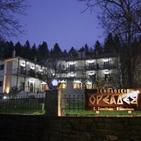 Hotel Oreades