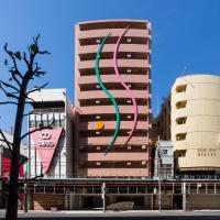 SARASA HOTEL Namba