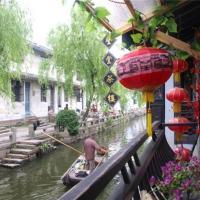 Xitang River Time Inn