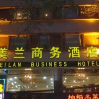 فندق Mei Lan