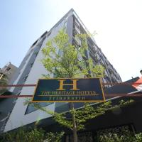 The Heritage Hotels Srinakarin