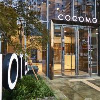 코코모 호텔