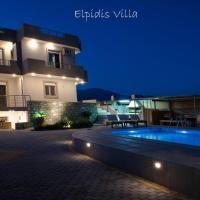 Elpidis Villa