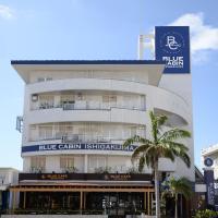 石垣島藍色小屋膠囊旅館