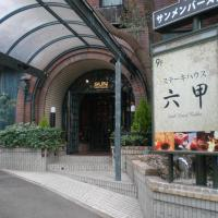Sun Members Kobe