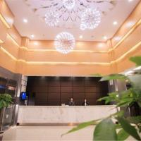 Starway Hotel Liaocheng West Zhenxing Road