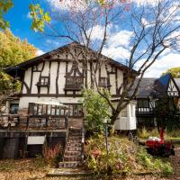 Pension Eastmountain Hakuba