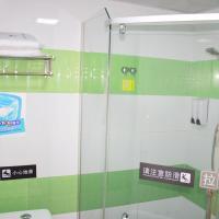 7Days Premium Beijing Daxing West Huangcun Street Subway Station No.2