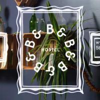 B&B&B&B&B