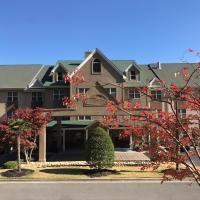 Country Inn & Suites by Radisson, Dalton, GA