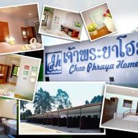 Chao Phraya Home </h2 </a <div class=sr-card__item sr-card__item--badges <div style=padding: 2px 0  <div class=bui-review-score c-score bui-review-score--smaller <div class=bui-review-score__badge aria-label=ได้ 8.0 คะแนน 8.0 </div <div class=bui-review-score__content <div class=bui-review-score__title ดีมาก </div </div </div   </div </div <div class=sr-card__item   data-ga-track=click data-ga-category=SR Card Click data-ga-action=Hotel location data-ga-label=book_window:  day(s)  <svg alt=ที่ตั้งของที่พัก class=bk-icon -iconset-geo_pin sr_svg__card_icon height=12 width=12<use xlink:href=#icon-iconset-geo_pin</use</svg <div class= sr-card__item__content   <strong class='sr-card__item--strong'Ban Bon</strong • <span 8 กม. </span  จาก บ้านน้ำตก </div </div </div </div </div </li <div data-et-view=cJaQWPWNEQEDSVWe:1</div <li id=hotel_631847 data-is-in-favourites=0 data-hotel-id='631847' class=sr-card sr-card--arrow bui-card bui-u-bleed@small js-sr-card m_sr_info_icons card-halved card-halved--active   <div data-href=/hotel/th/payamai-resort.th.html onclick=window.open(this.getAttribute('data-href')); target=_blank class=sr-card__row bui-card__content data-et-click=  <div class=sr-card__image js-sr_simple_card_hotel_image has-debolded-deal js-lazy-image sr-card__image--lazy data-src=https://q-cf.bstatic.com/xdata/images/hotel/square200/88786137.jpg?k=8dc4413ccca61e36324fdf991b29bc45577db7ea2a94ec2071021e86325e2313&o=&s=1,https://r-cf.bstatic.com/xdata/images/hotel/max1024x768/88786137.jpg?k=bf67f86643fad7b300f8763e09fd6db985fed04419e248c551925e7b35612fd2&o=&s=1  <div class=sr-card__image-inner css-loading-hidden </div <noscript <div class=sr-card__image--nojs style=background-image: url('https://q-cf.bstatic.com/xdata/images/hotel/square200/88786137.jpg?k=8dc4413ccca61e36324fdf991b29bc45577db7ea2a94ec2071021e86325e2313&o=&s=1')</div </noscript </div <div class=sr-card__details data-et-click=     data-et-view=  <div class=sr-card_details__inner <a href=/hotel/th/payamai-