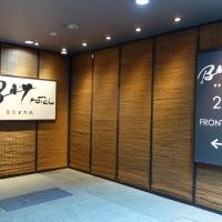 Tokyo Ekimae BAY HOTEL