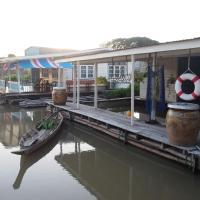 U Pae PaeStay Uthaithani