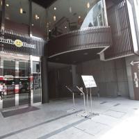 Smile Hotel Kyoto Shijo
