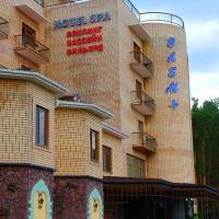 Alem Plus Hotel
