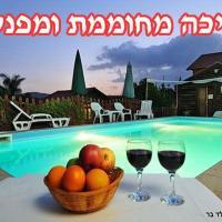 Sharvit Hakesem