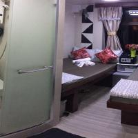 Hotel Skystar