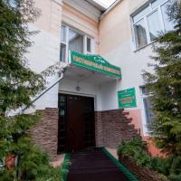 Hotel on Kujbysheva