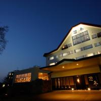 Kawayu Daiichi Hotel Suikazura