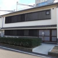 Marugame Guest house Wellkame