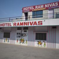 Hotel Ramnivas