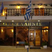 Hotel Hellinis, hotel in Florina