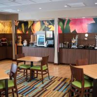 Fairfield Inn & Suites by Marriott Cincinnati Uptown/University Area