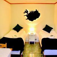 Guesthouse Árný、ヴェストマン諸島のホテル