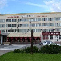 Отель Озеры