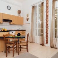 Appartement rue d'Italie