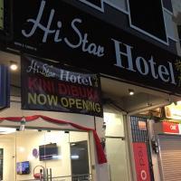 Hi Star Hotel