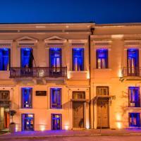 Maison Grecque Hotel Extraordinaire, hotel in Patra