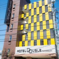 Hotel Double Funabashi