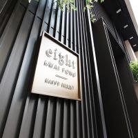 Eight Kwai Fong