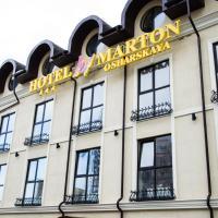 Отель Мартон Ошарская