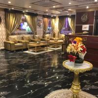 Taj Al Qouds 2 Aparthotel