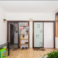 Jiaotian Apartment