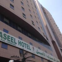 فندق كريستال الأصيل