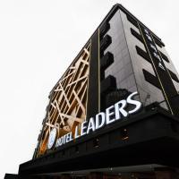 호텔 리더스