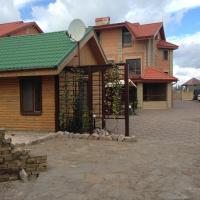Sardinia Inn