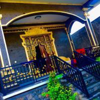 Amed Romance House