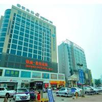 Jinjiang Inn Taian Taishan Avenue