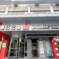 Jinjiang Inn TaiAn Railway Station
