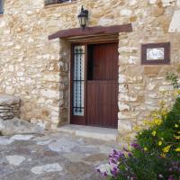 Casa Rural Mas de Sant Pau - Turistrat.