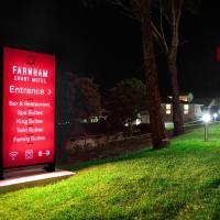 Farnham Court Motel and Restaurant