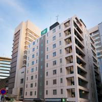 R&B Hotel Hakata Ekimae 1
