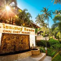Chai Chet Resort Koh Chang, מלון בקו צ'אנג